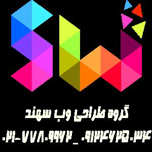 طراح وب سایت پزشکی